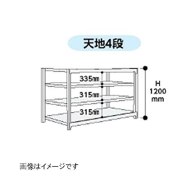 【代引不可】山金工業:YamaTec ボルトレス軽中量ラック 2S4345-4W