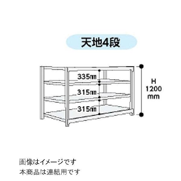 【代引不可】山金工業:YamaTec ボルトレス軽中量ラック 2S4545-4WR