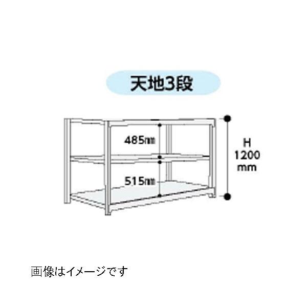 【代引不可】山金工業:YamaTec ボルトレス軽中量ラック 2S4630-3W