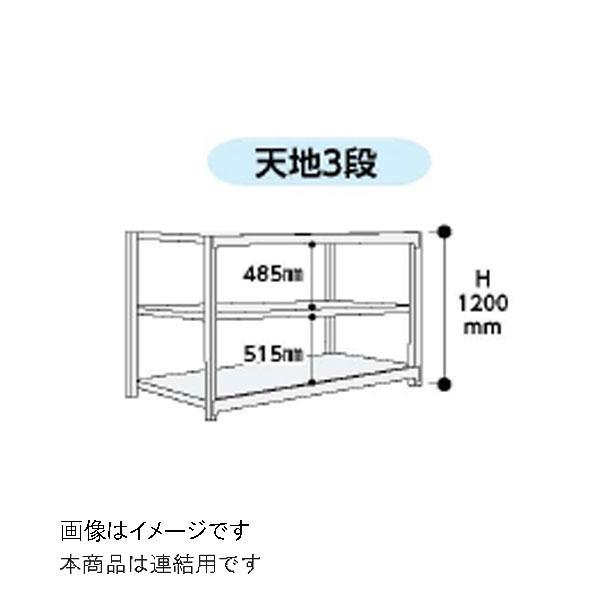 【代引不可】山金工業:YamaTec ボルトレス軽中量ラック 2S4660-3WR