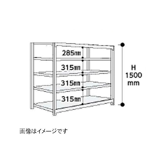 【法人限定】山金工業:YamaTec ボルトレス軽中量ラック 2S5560-5W