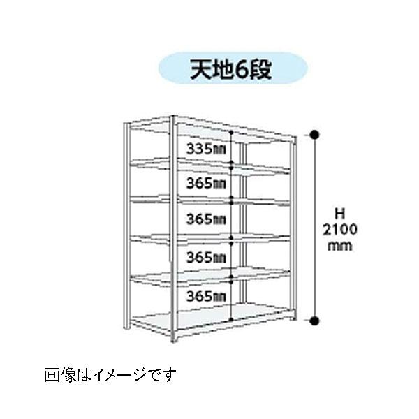 【法人限定】山金工業:YamaTec ボルトレス軽中量ラック 2S7360-6W