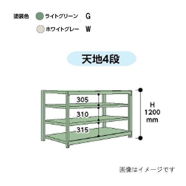 【代引不可】山金工業:YamaTec ボルトレス中量ラック 3S4670-4GR