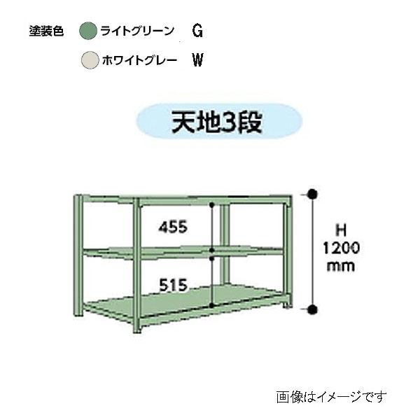 【代引不可】山金工業:YamaTec ボルトレス中量ラック 3S4691-3W