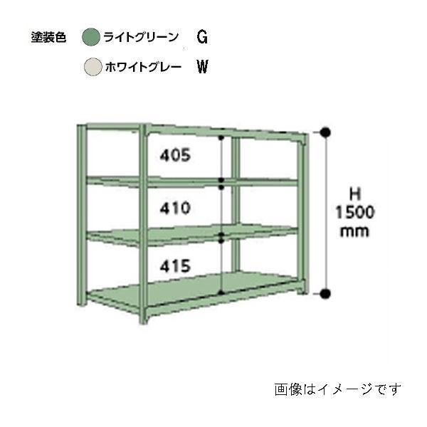【代引不可】山金工業:YamaTec ボルトレス中量ラック 3S5548-4W