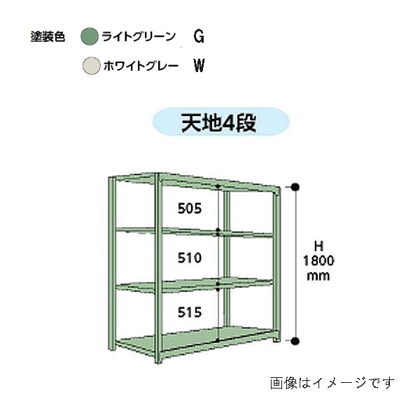【代引不可】山金工業:YamaTec ボルトレス中量ラック 3S6491-4G