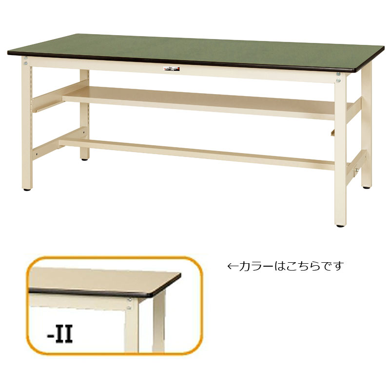 【法人限定】山金工業:YamaTec ワークテーブル300シリーズ 固定式中間棚付 H740mm SWR-1560S1-II