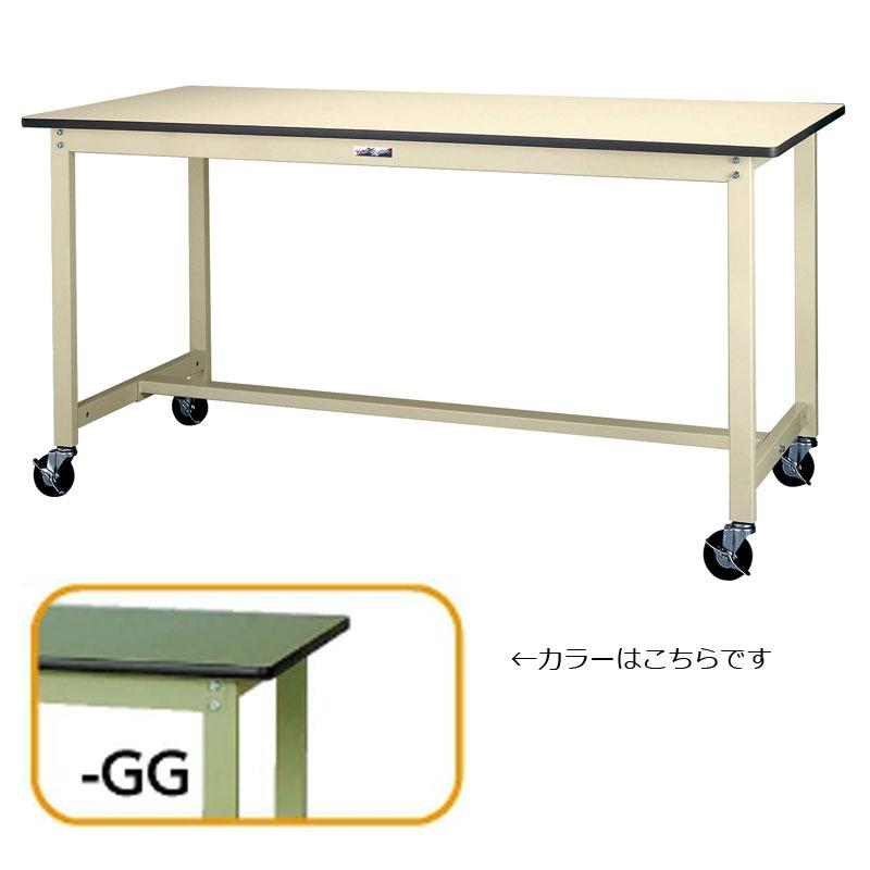【代引不可】【法人限定】山金工業:YamaTec ワークテーブル300シリーズ 移動式H900mm SWRHC-1575-GG