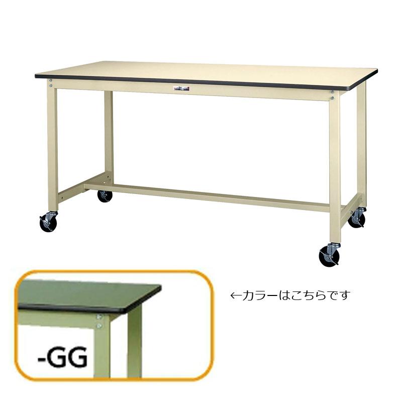 【法人限定】山金工業:YamaTec ワークテーブル300シリーズ 移動式H900mm SWRHC-1875-GG