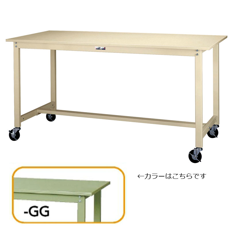 【法人限定】山金工業:YamaTec ワークテーブル300シリーズ 移動式H900mm SWSHC-1260-GG