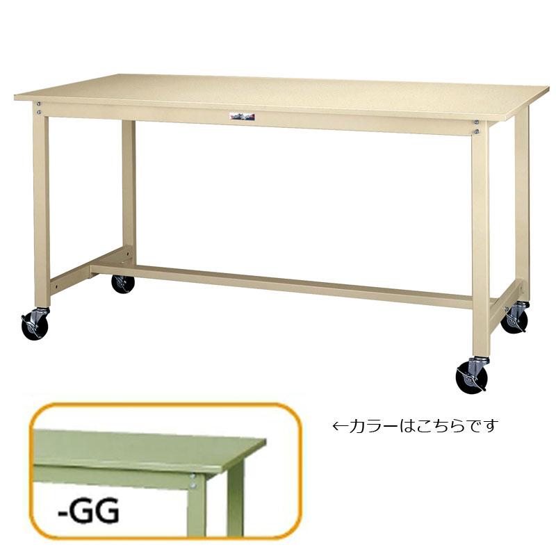【法人限定】山金工業:YamaTec ワークテーブル300シリーズ 移動式H900mm SWSHC-1860-GG