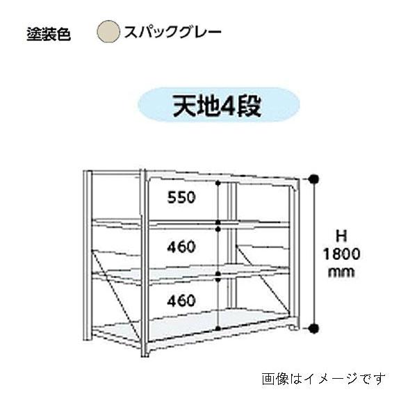 【代引不可】【法人限定】山金工業:YamaTec ボルト式重量ラック 単体 10K6490-4SPG