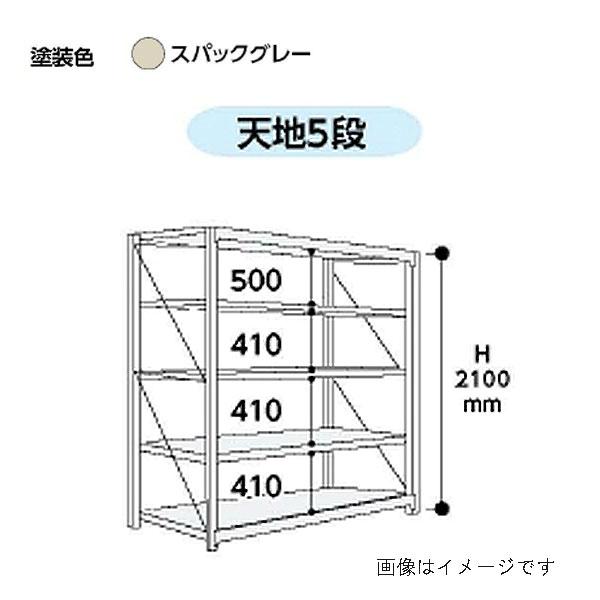 【代引不可】山金工業:YamaTec ボルト式重量ラック 単体 10K7378-5SPG
