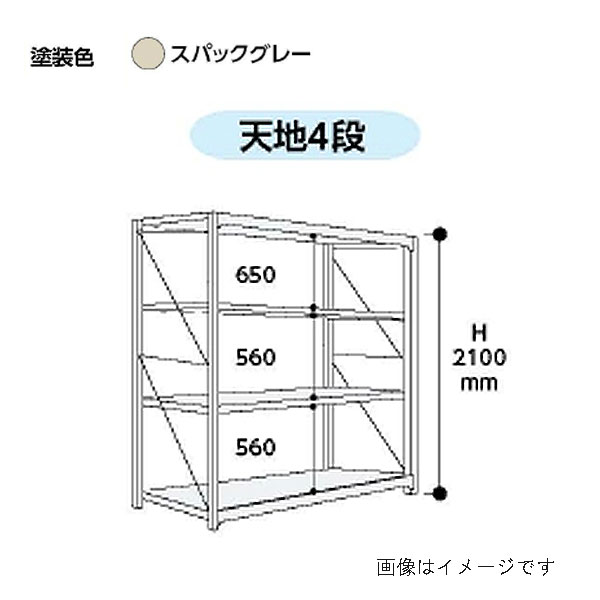 【代引不可】山金工業:YamaTec ボルト式重量ラック 単体 10K7563-4SPG