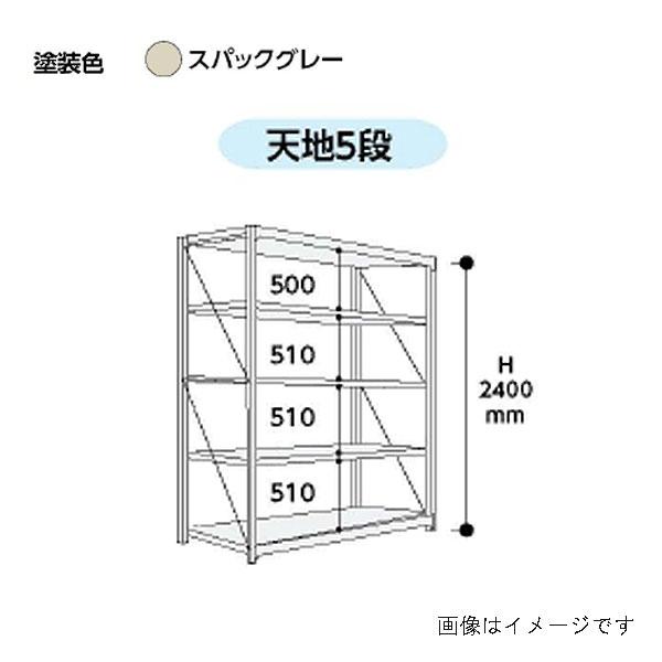 【代引不可】【法人限定】山金工業:YamaTec ボルト式重量ラック 単体 10K8390-5SPG