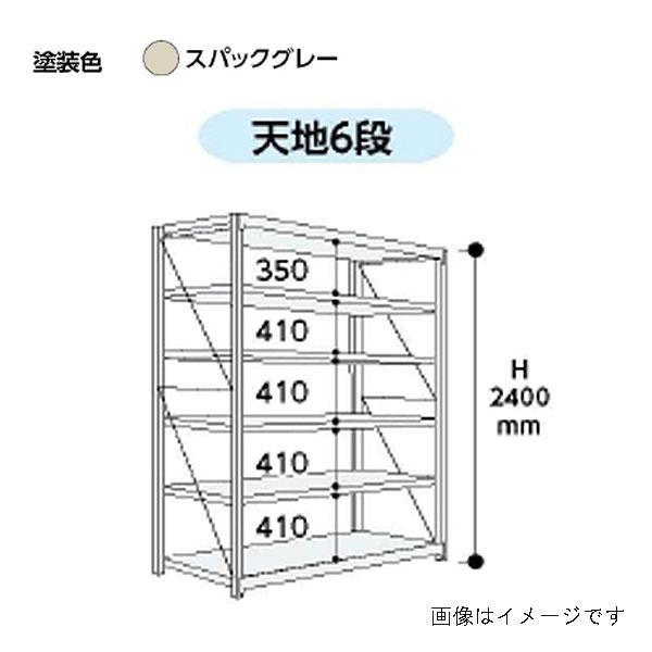 【法人限定】山金工業:YamaTec ボルト式重量ラック 単体 10K8678-6SPG