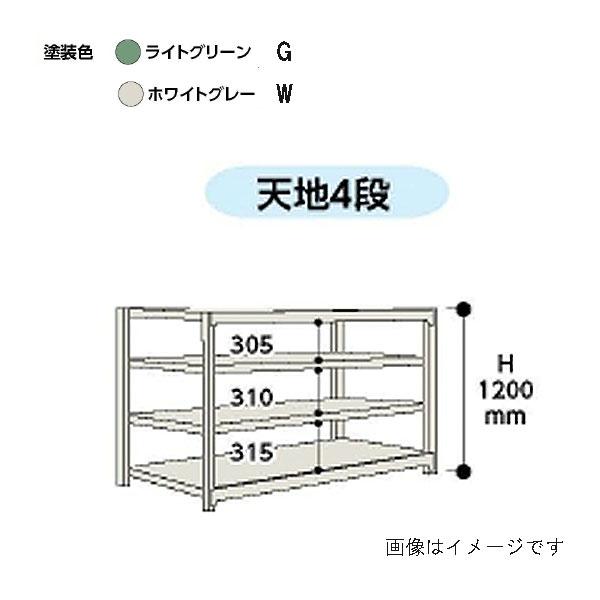 【代引不可】山金工業:YamaTec ボルトレス中量ラック 5S4348-4W