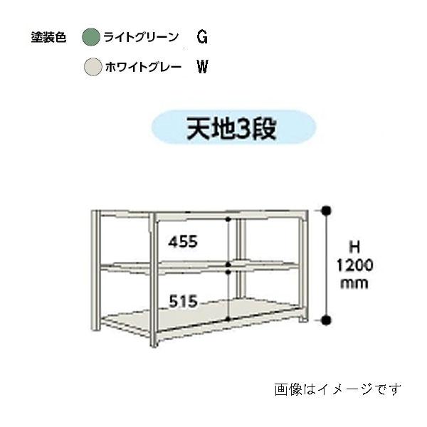 【代引不可】山金工業:YamaTec ボルトレス中量ラック 5S4691-3W