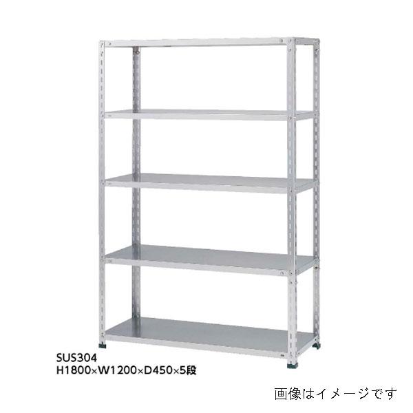 【代引不可】山金工業:YamaTec ステンレス軽量棚 SUS430  H1800×W1200×D450 (天地5段)