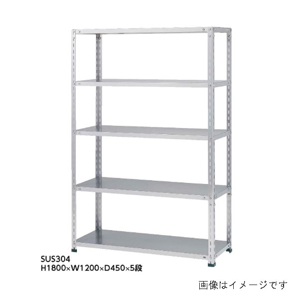 【法人限定】山金工業:YamaTec ステンレス軽量棚 SUS304 H1800×W1800×D600 (天地5段)