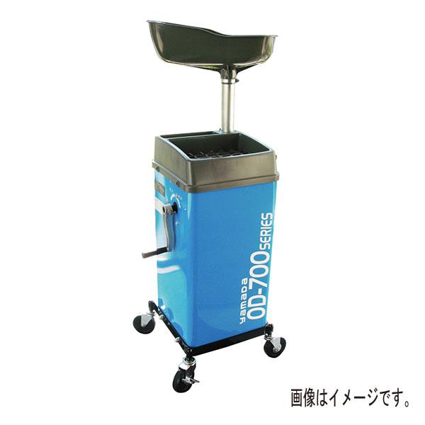 ヤマダ:ウィストオイルドレーナー(手動ポンプ付) アゼリアピンク OD-700PG-P