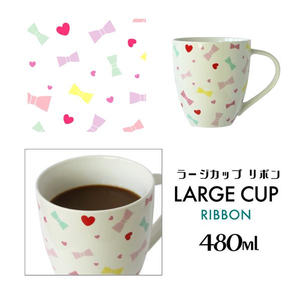 【送料無料】【まとめ買い・卸販売】大きい マグカップ 480ml 36個リボン柄★オシャレなパッケージ入り