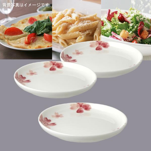 【お得なまとめ買い】ボーンチャイナ桜 ミニプレート10cm小皿【30枚セット】