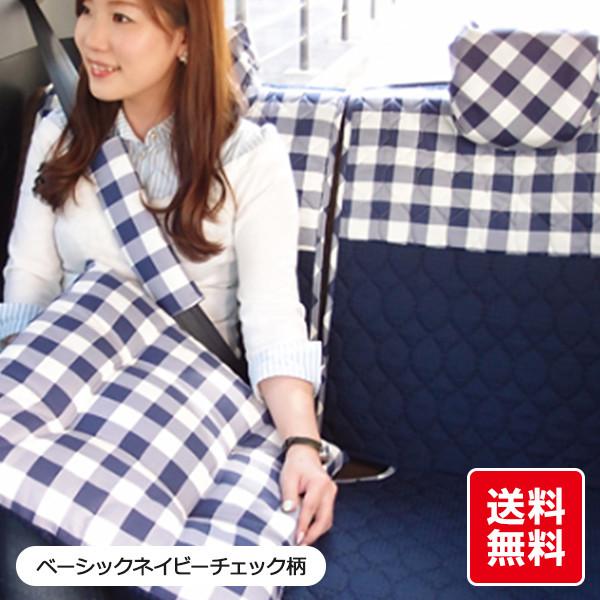 【後部座席用シートカバー(座面一体タイプ)】チェック柄 かわいい 洗える 軽自動車 日本製