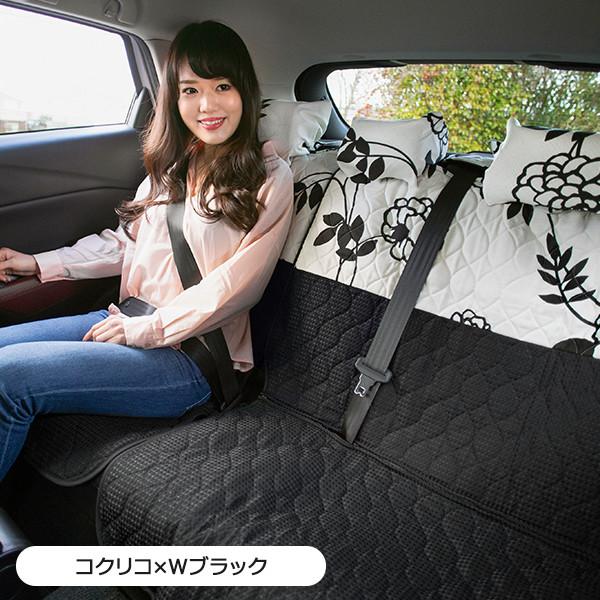 【後部座席用シートカバー(普通車・コンパクトカー用)】花 コクリコ柄 洗える かわいい 日本製