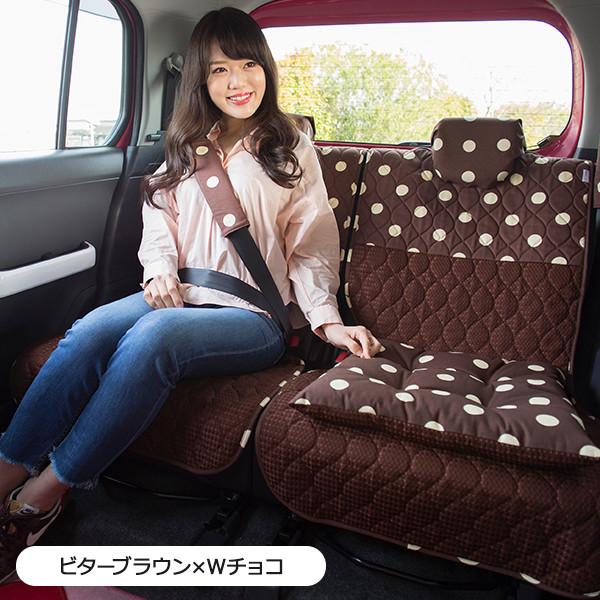 【後部座席用シートカバー(左右セパレートタイプ)】ドット柄 軽自動車・普通車 洗える かわいい 日本製