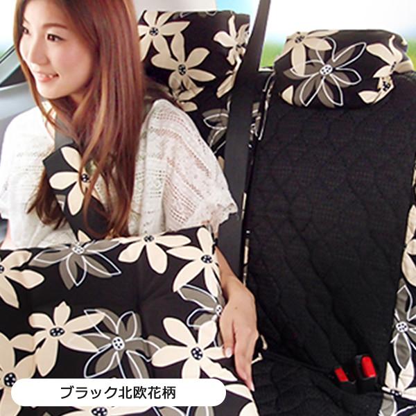 【後部座席用シートカバー(普通車・コンパクトカー用)】花柄 洗える かわいい 日本製