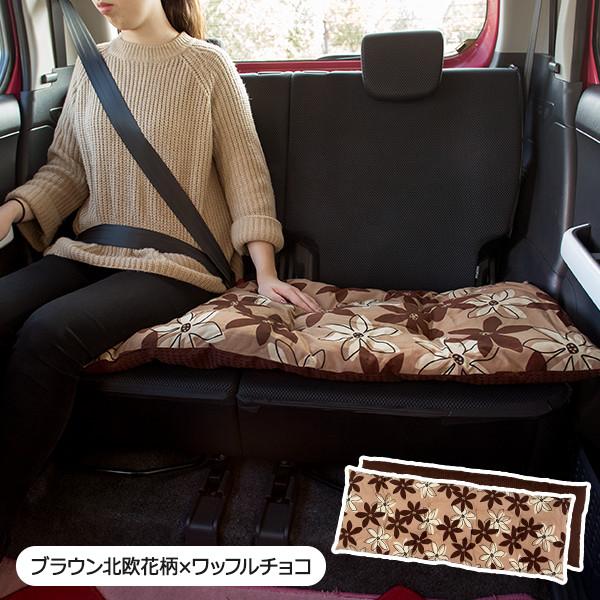 後部座席にぴったりロングサイズ 付属ゴムバンドで丸めてたためばリボン型クッションに 寝枕としても使えます おしゃれなフラワー柄 日本製 座布団 期間限定の激安セール かわいい シートクッション 花柄 ロングシートクッション リバーシブル クーポン配布中 45×120cm 有名な