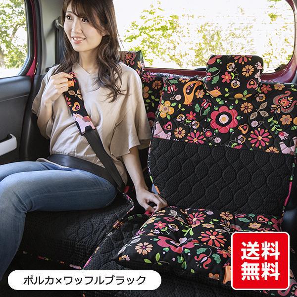 【後部座席用シートカバー(左右セパレートタイプ)】花 動物 ポルカ柄 軽自動車・普通車 洗える かわいい 日本製