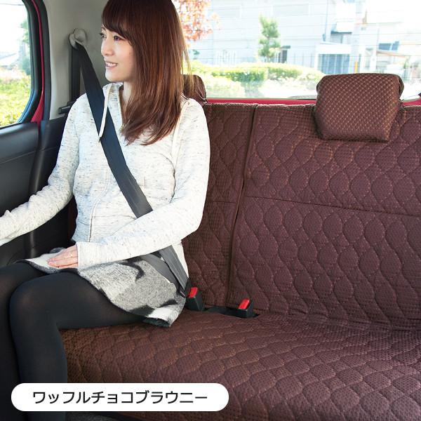 シートカバー かわいい 洗える 後部座席用 座面一体タイプ 軽自動車 ポップワッフル 柄