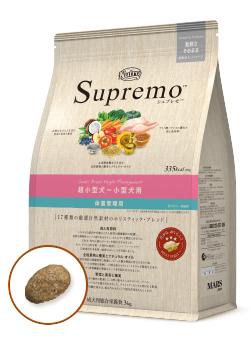 シュプレモ 超子型犬~小型犬 体重管理用 【1kg】