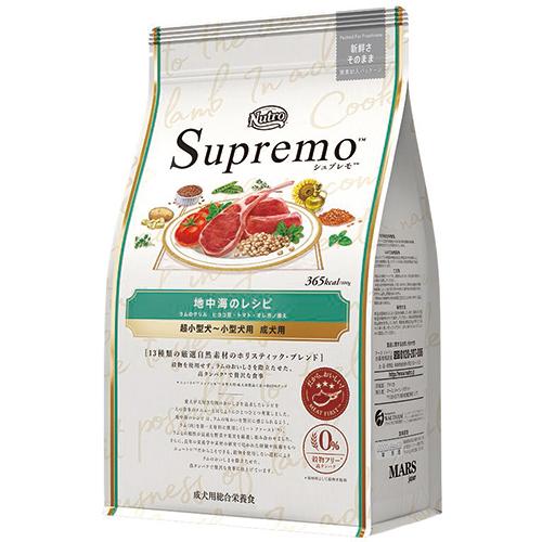 シュプレモ 超小~小型成犬 地中海のレシピラム 【800g】
