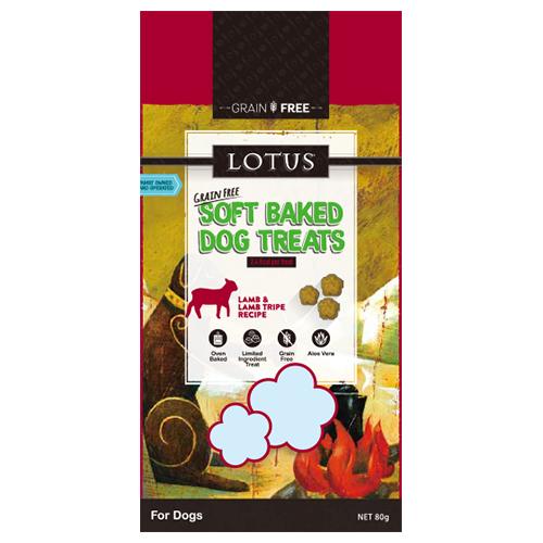 グレインフリー ひと口サイズなのでトレーニングにも最適です オーブンベイク製法 ロータス ドッグトリーツ グレインフリーラムレシピ 80g メーカー公式 国内送料無料