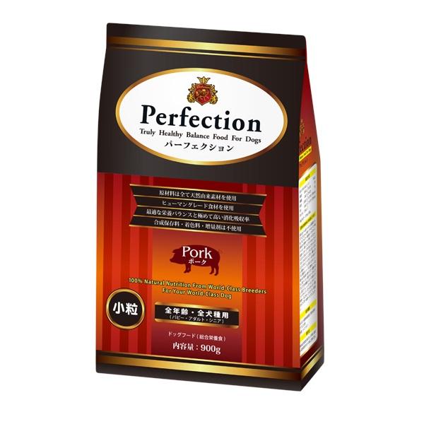 Perfection(パーフェクション) ポークレシピドッグフード (小粒) 【900g】