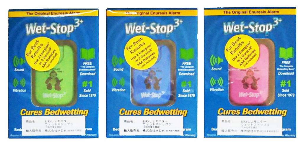 【人用】おねしょモニター「ウェットストップ3」【日本総代理店直送・同梱不可】下取り、無料の点検・清掃・整備など特典付き(詳しくはパッケージ内案内書参照)[WS3-ST]【送料込み】