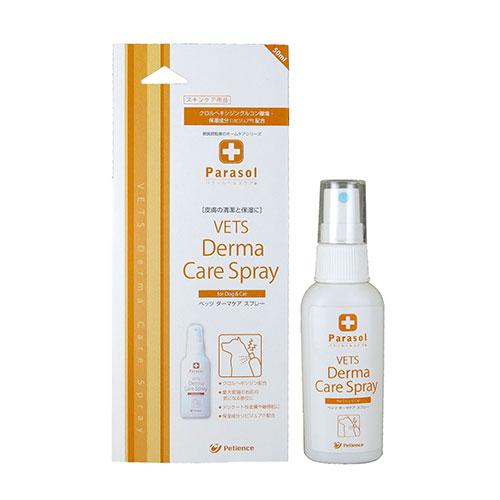 皮膚の清潔と保湿に パラソルヘルスケア 期間限定特価品 公式ストア Para-solヘルスケア 50ml ベッツダーマケアスプレー