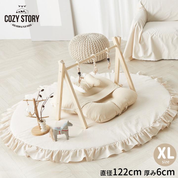 人気急上昇 ラグ マット 子供 お昼寝 おしゃれ 洗える 洗い替え 清潔 ベビーマット プレイマット サニーマット 丸型 ベビー XLサイズ キッズ 赤ちゃん 円形 ふとん マルチマット いねむり ランキングTOP5 STORY COZY フリル フリルラグ