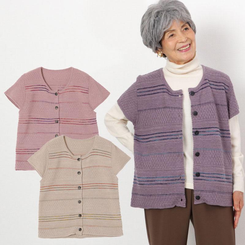 シニアファッション レディース 80代 いよいよ人気ブランド 70代 60代 90代 秋冬 おばあちゃん 服 プレゼント 婦人服 お年寄り 祖母 女性 実用的 新色 ミセス 高齢者 かすりボーダー袖付きニットベストおばあちゃん ギフト 老人