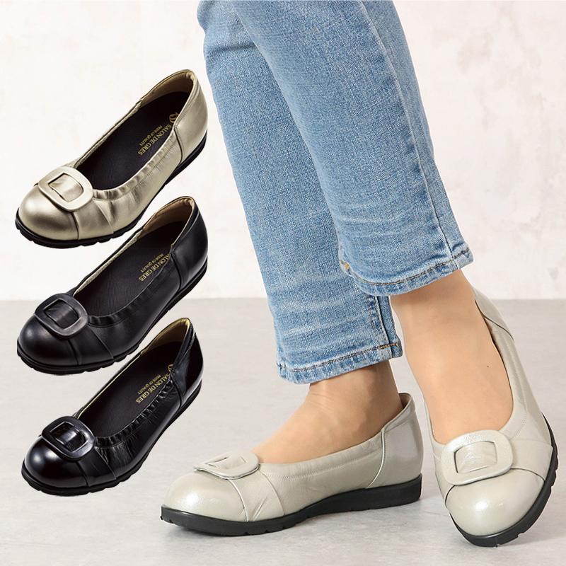 本革レザー 革巻きバックル ゆったりバレエシューズ パンプス (シニアファッション 60代 70代 80代 高齢者 靴 老人 ミセス 女性 レディース 婦人 おばあちゃん 祖母)