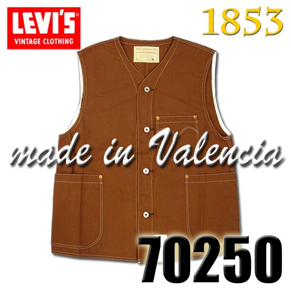 N LEVIS 70250 1410 ダックハンターベスト 1853年 リジッドブラウン キャンバス リーバイス創生期のダックベスト DUCK HUNTERS VEST ヴィンテージ 米国製 CANVAS LVC 復刻版 バレンシア縫製 WESTERN VINTAGE 1999年リリース デッドストック
