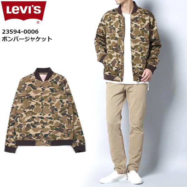 リーバイス メンズ ジャケット アウター カモフラ LEVIS 23594-00L06 ボンバー ジャケット フライトジャケット ブルゾン 迷彩 levi's LEVI'S Levi's levis