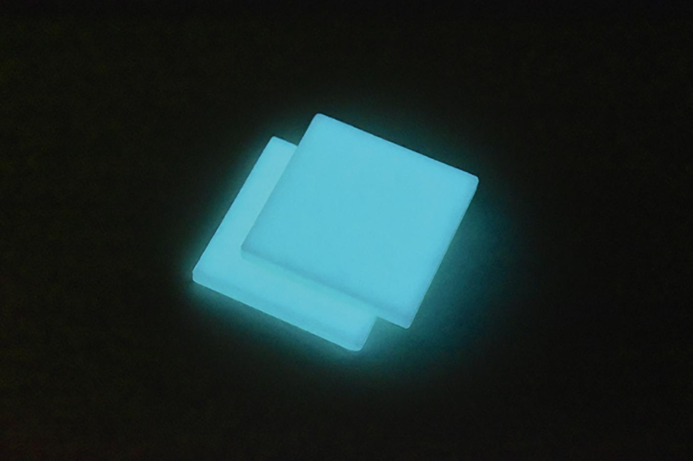ルナウェアピース200角3ミリ厚ブルー