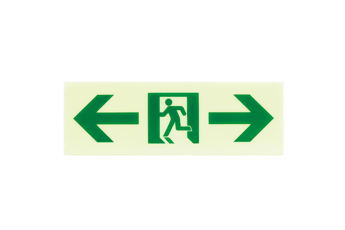 ルナウェアセーフティーサイン床用 避難方向明示物両矢印 高輝度蓄光式避難誘導標識 東京消防庁規格適合品 地下通路安全対策 床施工誘導標識 地下通路停電対策 タイの洞窟救出ルナウェア