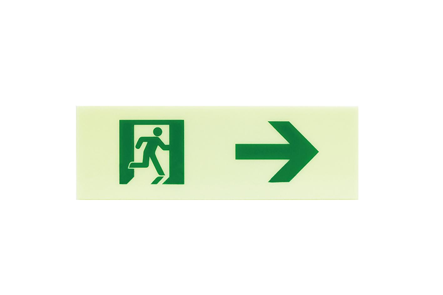 ルナウェアセーフティーサイン床用 避難方向明示物右矢印 高輝度蓄光式避難誘導標識 東京消防庁規格適合品 地下通路安全対策 床施工誘導標識 地下通路停電対策 タイの洞窟救出ルナウェア
