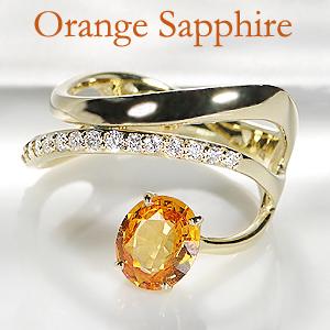 【限定 2本】K18WG/YG オレンジサファイア ダイヤモンド リング【送料無料】オレンジサファイア リング ダイア ジュエリー 人気 指輪 カラーストーン 9月誕生石 品質保証書 ご褒美 プレゼント ギフト サファイア ダイヤリング 18金 ホワイト イエロー ゴールド