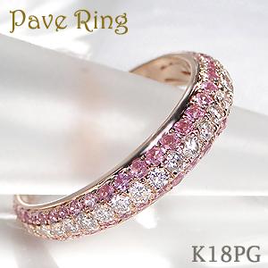 K18WG/YG/PG ダイヤモンド&カラーストーン リング【送料無料】ダイヤ 可愛い ジュエリー イエロー ホワイト ピンク 人気 指輪 品質保証書 リング プレゼント ギフト K18 18金 ピンクサファイア サファイヤ グリーンガーネット